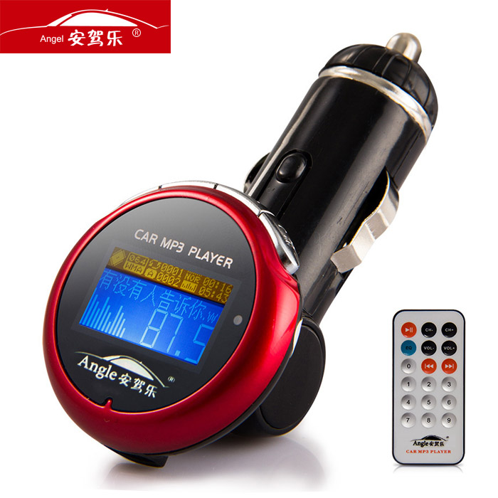 Original car mp3 car audio player car usb flash drive vehienlar mp3(China (Mainland))