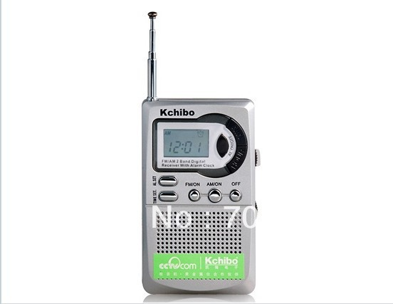 Kchibo KK-523 AM/FM Mini Digital Radio with automatic boot function(China (Mainland))