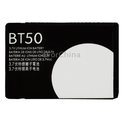 BT50 Battery for Motorola A1200, W450, BT50, V350, V360(China (Mainland))