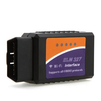ELM327 WIFI for Cars OBD2 OBDII Wireless Car Diagnostic Reader /Scanner /Adapter