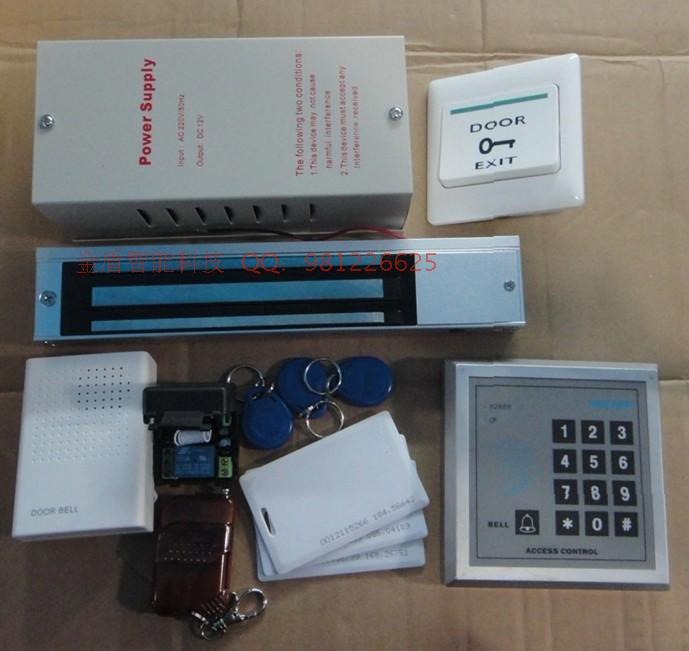 Card access control set single door double door access control set magnetic lock set(China (Mainland))