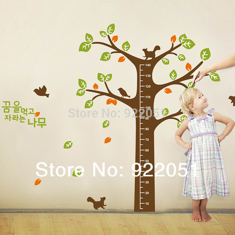 Removable three generations living room children&#39;s room wall stickers 843 children dream tree height paste(China (Mainland))