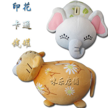 Gift cartoon piggy bank print piggy bank plush toy one piece piggy bank