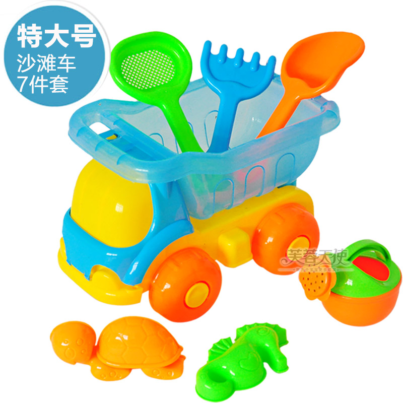 Summer swimming toys baby atv oversize dump-car sand car beach toy 7 set 0.6(China (Mainland))