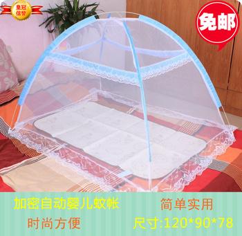 Baby mosquito net yurt nongrounded baby mosquito net baby bed mosquito net belt mount child folding mosquito net