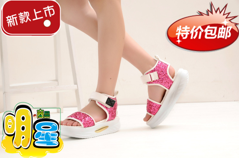 Paillette velcro sandals formal platform swing women's shoes(China (Mainland))