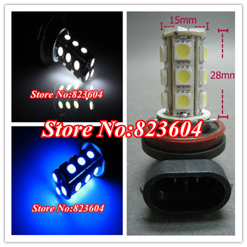 Super Quality H11 H8 18 LED 5050 SMD Xenon-White Car Fog Head Light Bulb Lamp 12V(China (Mainland))