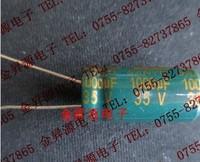 Free Shipping 200PCS 1000uF/35V 13x20mm 105 Degrees Celsius LOW ESR  Aluminum Electrolytic Capacitors Brand new