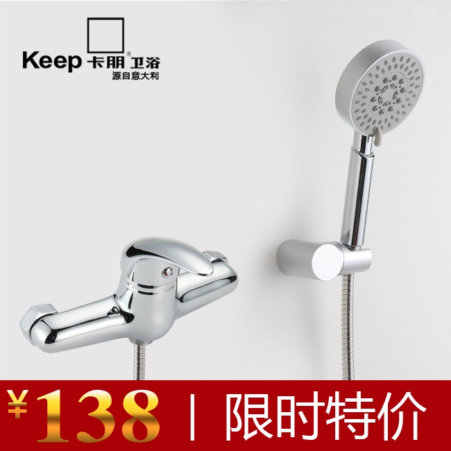 Copper mixing valve new arrival hand shower set shower faucet ks641t ksl5016(China (Mainland))