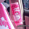 U2  Free shipping,Hello Kitty Sanrio Car Safety Seat Belt Covers life belt cover, 2pcs/set