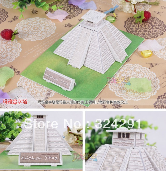 GENUIN CUBICFAN PUZZLE CHILD TOY MINI CARDBOARD 3D MODEL MAYA PYRAMID KIT HANDWORK SET, FREE SHIPPING,NO GLUE NEEDED(China (Mainland))