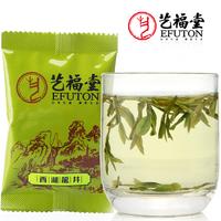 Tea west lake longjing green tea first level 2013 3g bag fragrance