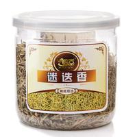 Herbal tea rosemary tea arbitraging rosemary 70 tank