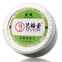 Tea arbitraging tea superior jasmine flower tea jasmine dragon pearl 70g tank fragrance
