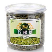 Herbal tea lemon grass arbitraging 50 tank
