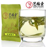 Tea 2013 tea west lake longjing tea mounted 3g bag economic