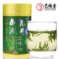 Tea 2013 spring west lake longjing tea premium 250