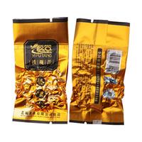 Tea specaily new tea t078 7 bags