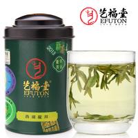 Tea 2013 tea spring west lake longjing tea first level 50 fragrance