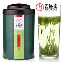 Tea 2013 tea high mountain green tea premium 100 tank