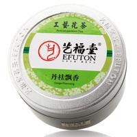 technology flower tea superior jasmine flower 56