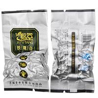 Tea specaily new tea premium t058 7g bags
