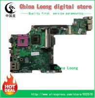 Hot Sale B1200 1200b Series 453991-001 Ddr2 Intel Integrated Laptop Motherboard