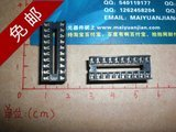 Find Home Black 20pin ic socket ic seat chip ic adapter 10 1.5