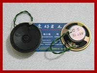 Find Home Toy doorbell horn loudspeaker 0.5w 8 diameter 56mm 8 1 wool