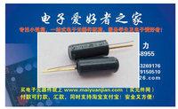 Find Home Vibration switch sw-18015p vibration sensor vibration switch vibration sensor 5 1.6
