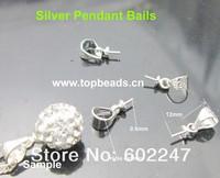 Free Shipping Silver Pendant Bails, Fit Shamballa Pendant necklace, 100pcs/lot