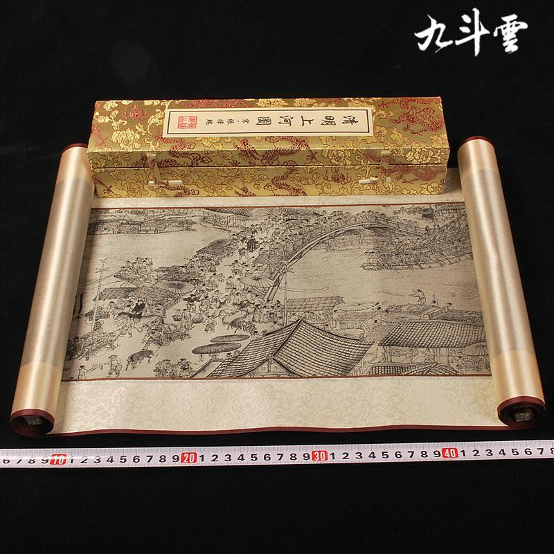 Chinese wind qingming scroll silk brocade jacquard(China (Mainland))