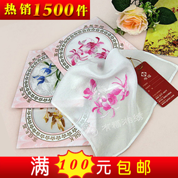 Hunan embroidery embroidered silk handkerchief handmade embroidery unique gift(China (Mainland))