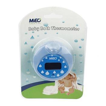 Baby bath thermometer bath or pool Baby Blue Y1069L New Alishow