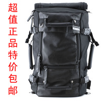 FREE SHIPPING Volunteer double-shoulder backpack multifunctional backpack travel bag school bag