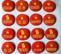 BADGES Buttons Pins Lot Can design logo 5.5cm