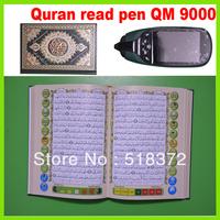 New hot sale digital quran pen with screen display QM9000