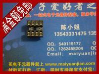 Find Home Ic socket 8pin hardiron silver pin hard high quality audio 5 1.5