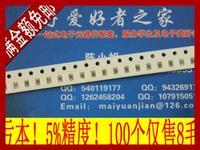 Find Home Chip resistors 0805 1m 105 8 wool 100 componenis