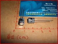 Find Home Aluminum electrolytic capacitor 10v 470uf electrolytic capacitor electronic components 20 1