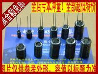 Find Home Short aluminum electrolytic capacitor 400v 10uf electrolytic capacitor electronic components 10