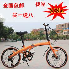 light foldable bike reviews