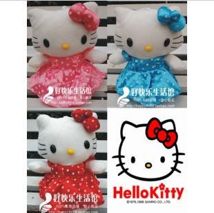 Hello cat  Kitty cats  Dot skirt Kitty doll plush toys hello Kitty doll birthday gifts wedding gifts 3 colors 20cm
