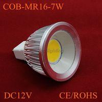 Free shipping 6pcs/lot 12 volt led lights CE/ROHS 7w dimmable cob led light for homes--COB-019