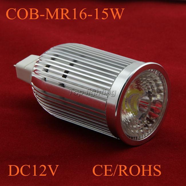 20xFree shipping led light bulbs wholesale 15w DC12V cob dimmable light led lamp led Spotlight dimension 50*102mm-COB-020(China (Mainland))