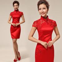 2013 vintage married cheongsam red formal dress bride short design evening dress formal dress performance cheongsam 62