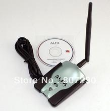 popular alfa wireless