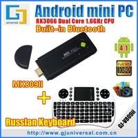 MK809 II Bluetooth 8gb with Russian keyboard RII i8 MK809 II android 4.1 mini pc Dual Core RK3066 Cortex A9 Russian keyborad