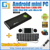 MK809 mini pc 4.1 Dual Core RK3066 Cortex A9 WiFi HD 3D MK809 with Russian keyboard i8 Freeshipping
