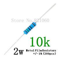 2W 10k ohm +/- 1% resistor 2w 10K ohm Metal Film Resistors / 2W color ring resistance (50Pcs/Lot)